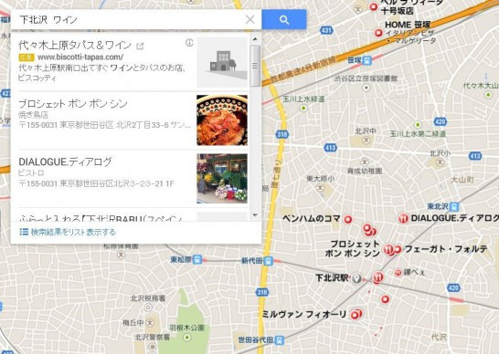 Googleマップ検索結果ページ事例